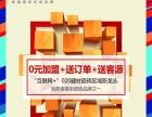 广东佛山十大品牌高恩瓷砖加盟