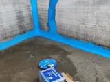 家庭防水补漏