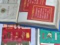 高价回收南京本地二手书名人字画等