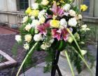 重庆市江北区鲜花配送黄泥磅附近花店鲜花花束开业花篮免费送花