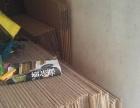 搬家紙箱 收納箱子 專業搬家用的加厚五層紙箱