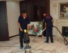 滨州专业开荒保洁、家庭保洁、擦玻璃、公司日常保洁