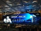 中山板芙高清LED大屏出租