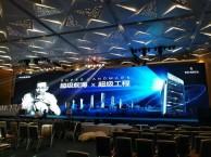 求水山酒店LED屏幕出租 LED显示屏出租 高清LED大屏出