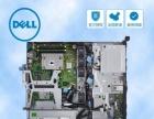成都戴尔服务器总代理_戴尔R230机架式服务器报价