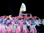 烟台暑假哪里有中国舞暑假班?哪里有暑假形体班?暑假中国舞集训