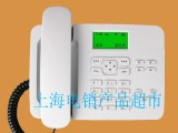 2020 包月电话 畅打市话和长途 稳定可靠