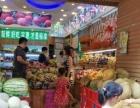 黄埔怡港花园水果店转让价格面议