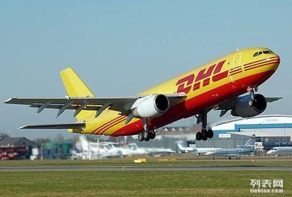 特惠DHL快递沧州DHL国际快递价格优惠