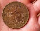 武汉哪里有 私人现金收购古玩古董当天现金交易