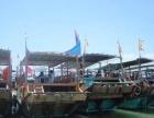 惠州巽寮湾天后宫、出海捕鱼、烧烤1天游