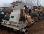 低價處理二手飼料顆粒機滾筒烘干機粉碎機干燥機膨化機