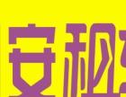 自驾旅游 商务出行 火车北站找【桂林国安租车】
