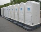 济南高新区移动厕所出租