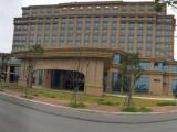 拍卖公告 福州五星级酒店资产整体拍卖