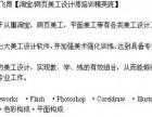 杭州哪里有淘宝培训