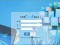 【短信业务】帮你找客户 发通知、做宣传 用途:通知