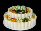 苏州爱纶蛋糕加盟费及其它详细的加盟资料