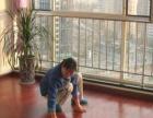 专业开荒保洁,外墙清洗,空调清洗,油烟机清洗