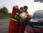 鄂州高速救援拖车补胎搭电道路救援电话价格