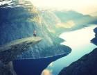 走吧自助旅行攻略 克服自助旅行恐惧的理由