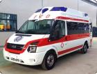 长春市正规120救护车出租