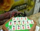 漳州超港蛋糕店专注外送