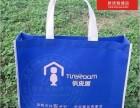 供成都环保袋 成都无纺布袋定做 成都购物袋宣传袋厂家