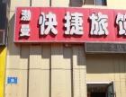 哈尔滨渤曼快捷旅馆旅馆。可日租、月租