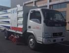 东风洒水车 洗扫车 吸尘车 垃圾车 专业环车卫厂家
