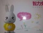 智力兔 智能语音学习机