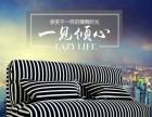 懒人沙发折叠沙发床超低价!淘宝单安全方便