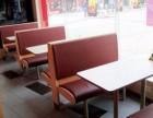 天津卡座沙发换面 排椅换面 办公椅子换面