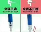 孩子低头,趴着写字怎么办?用林文正姿笔可以纠正坐姿吗?