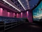 酷影时代7D互动影院加盟费用是多少钱及加盟开店培训