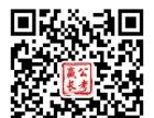 公考营唐山市直事业编辅导培训!