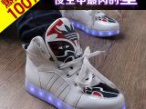儿童发光鞋LED带灯男童鞋充电高帮女童运动鞋冬季款棉鞋厂家直供