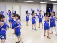 福田暑假少儿拉丁舞培训中心