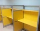 办公桌卡位,老板台会议桌课桌椅批发办公沙发办公椅会议桌文