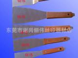 厂家直销 铲墨刀 不锈钢油墨铲 收墨刀规格多种