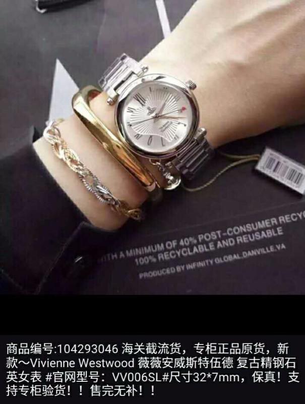 广州精仿一比一手表工厂招代理货到付款