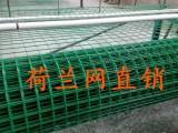 铁丝网钢丝网可定制安装