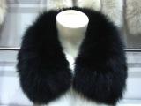 高仿狐狸毛领外套领子大衣领毛领大衣毛领狐狸毛领子衣领 纺织