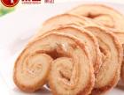上海马蹄酥技术免加盟培训