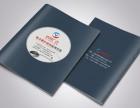 企业画册 喷绘写真 不干胶 宣传单张 招牌灯箱