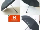 大量供应成都广告雨伞 成都防晒伞 成都广告伞批发定做
