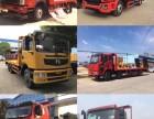杭州解放,东风,江淮挖机平板拖车厂家直销,程力随车吊生产厂家