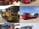 哈尔滨解放,江淮,东风挖机平板运输车,随车吊生产厂家直销