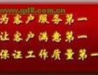 陶然亭保洁公司 中海紫御公馆保洁 装修后保洁 外墙清洗