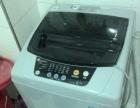 全自动小天鹅洗衣机出售